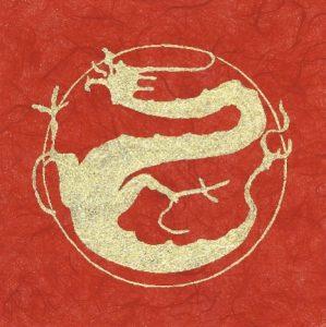 Dragon Celeste Blog